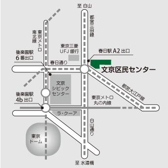 お茶の水俳句会会場 文京区民センター