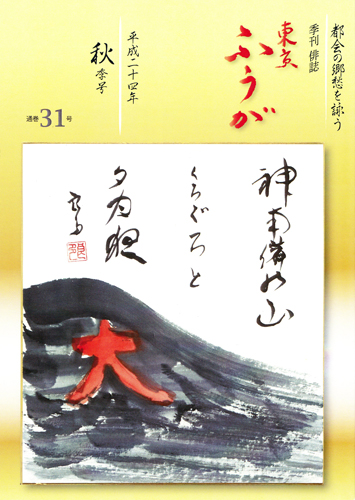 31_cover