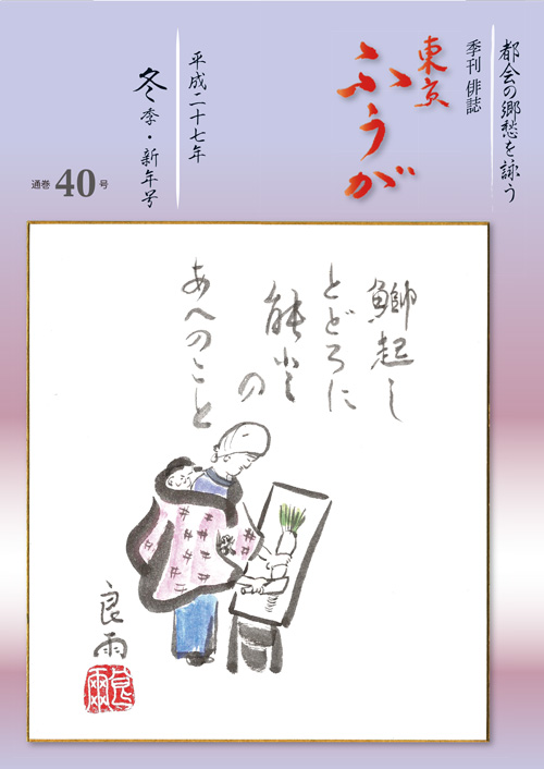 40_cover